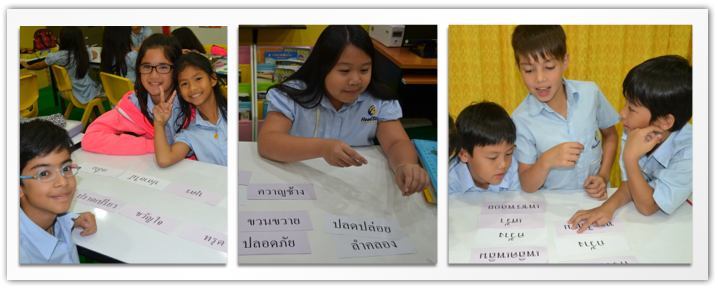 Y5 Learning Compound Consonants Week 19