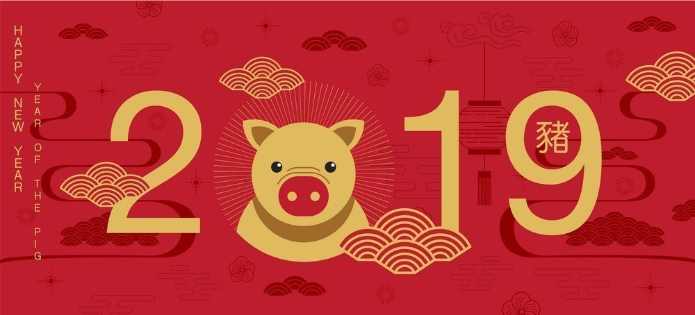 happy new year 2019 chinese new year greetings vector 21143602