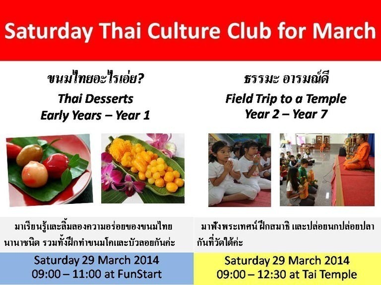 Saturday Thai Culture Small