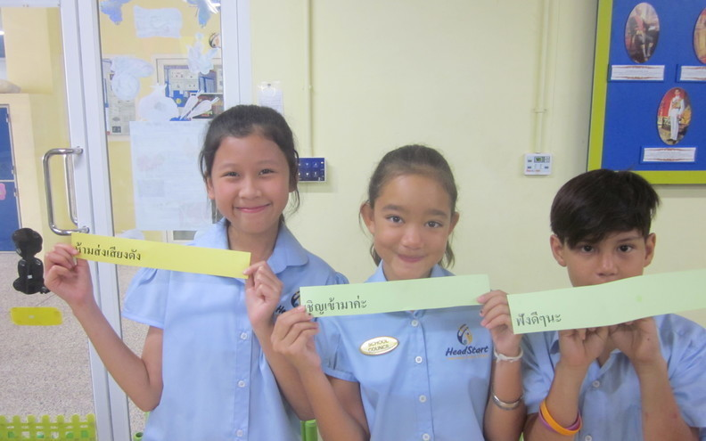 Y5 learned about making sentences in Thai.