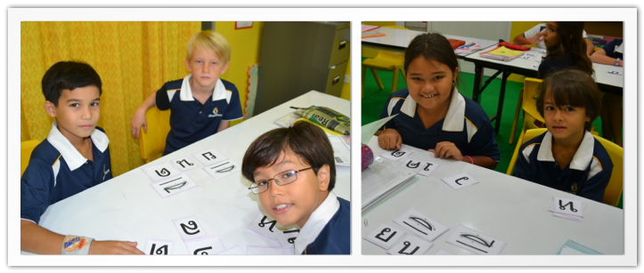 Year 4 Learning Sounds