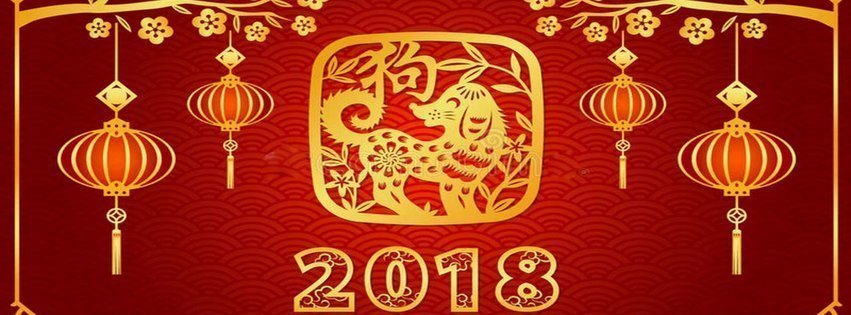 Chinese New Year 2018 Dog
